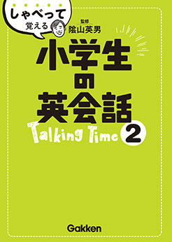 Talking_time2